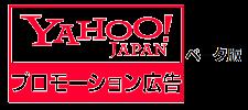 Yahoo JAPAN Display